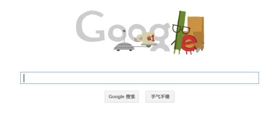 谷歌的涂鸦设计比较有科技感