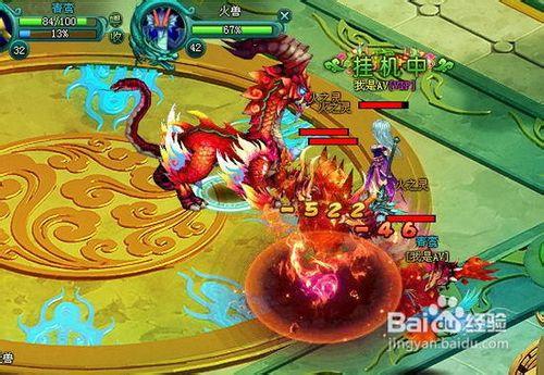 神魔仙界锁妖塔攻略