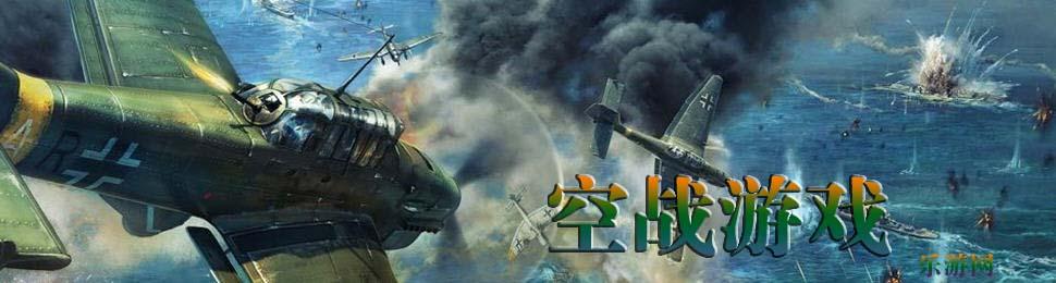 空战www.w88114.com