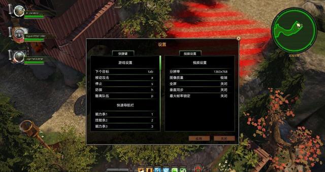 末日余痕中文绿色版截图3