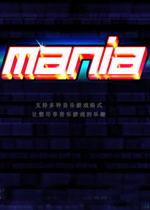 劲乐团单机版模拟器mania