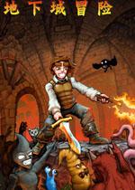 地下城冒险:推到!巫术大陆的远征修改器+6