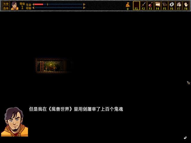 厕所穿越记(Unepic)中文硬盘版截图2