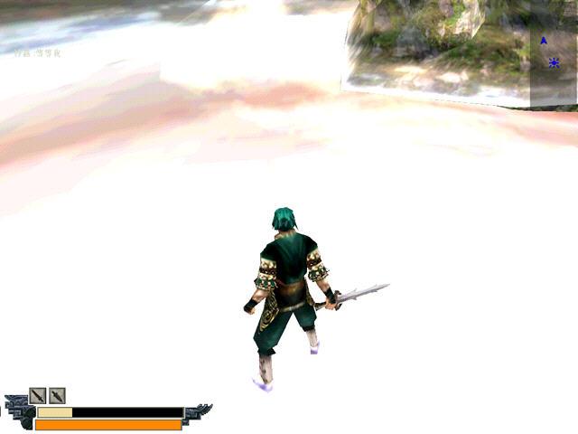 荒岛求生剑