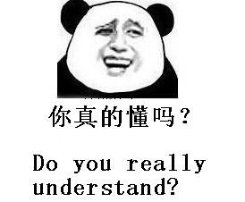 熊猫金表情情绪laughyoursister失落表情馆长包图片图片