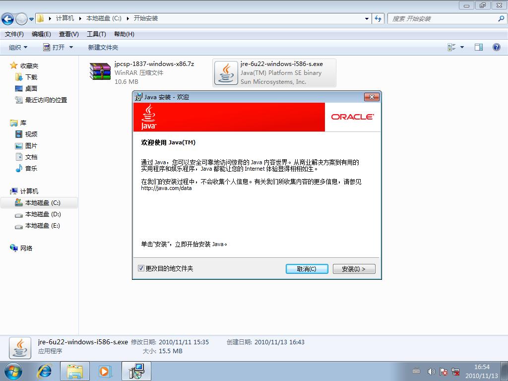 Jre 6u22 windows i586 iftw rv download : alrice