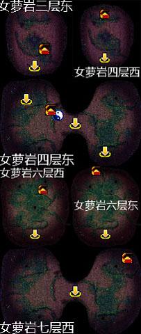 仙剑奇侠传4全地图标注