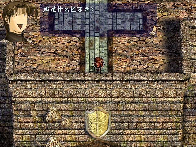 首页攻略秘籍游戏攻略→轩辕剑3云和山的彼端攻略图文(一)钥失忆症PSP攻略图片