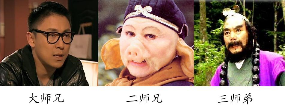 公寓爱情3诸葛亮不亮系列可爱图赏最新很火的很搞笑的表情动漫包图片