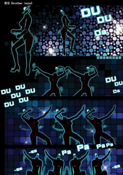 女丧尸漫画重口味解梦尸兄搞笑图赏完整页舞蹈漫画图片