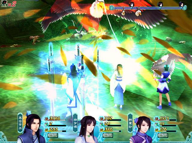 仙剑奇侠传4中文配音版仙剑首部3D作品语音版截图2