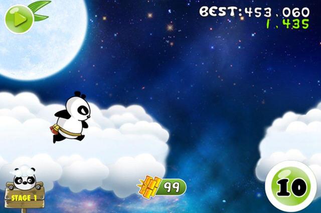 熊猫屁王电脑版截图1