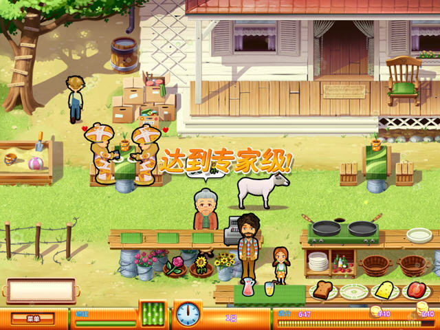 美味餐厅:艾米丽的美好童年充满欢乐的农场生活截图2