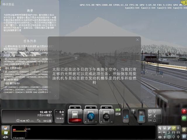 铁路工厂3模拟火车2012都来过把铁老大的瘾截图0