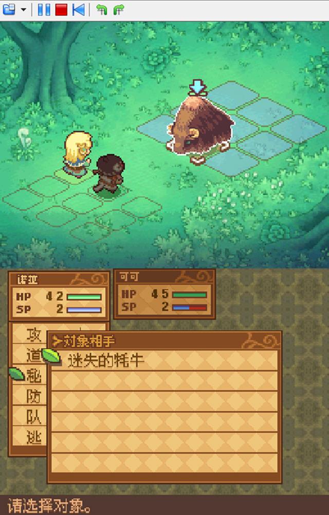诺拉和时间工坊:雾之森的魔女自己动手丰衣足食截图2