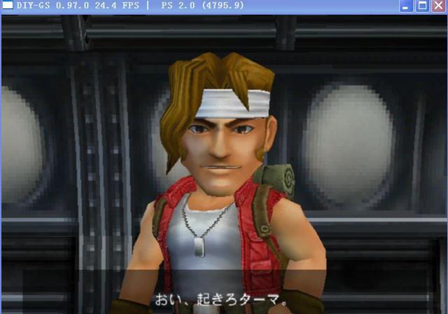 合金弹头3D版前所未有的震撼版本截图2