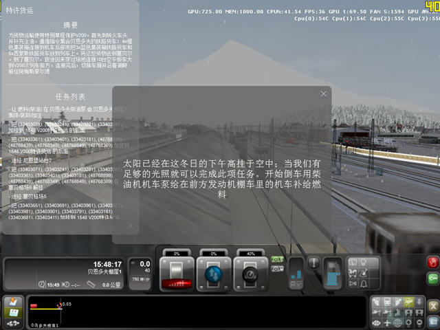 开高铁小心撞车啊亲 铁路工厂3模拟火车2012