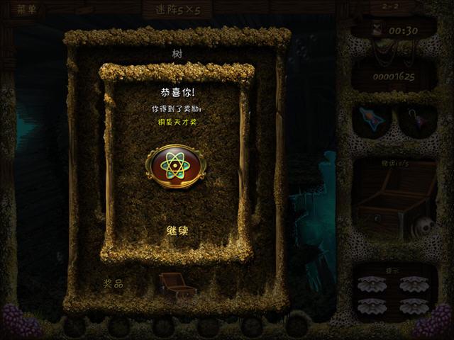 画面精美的数独游戏  亚利桑那罗斯和神秘海盗的谜语