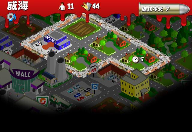 重建僵尸大陆 一个意义非凡的特殊策略游戏