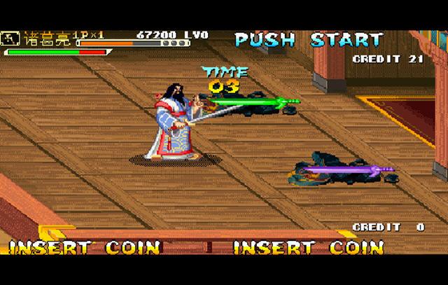 三国战记四剑传说 一个人也能捡火剑