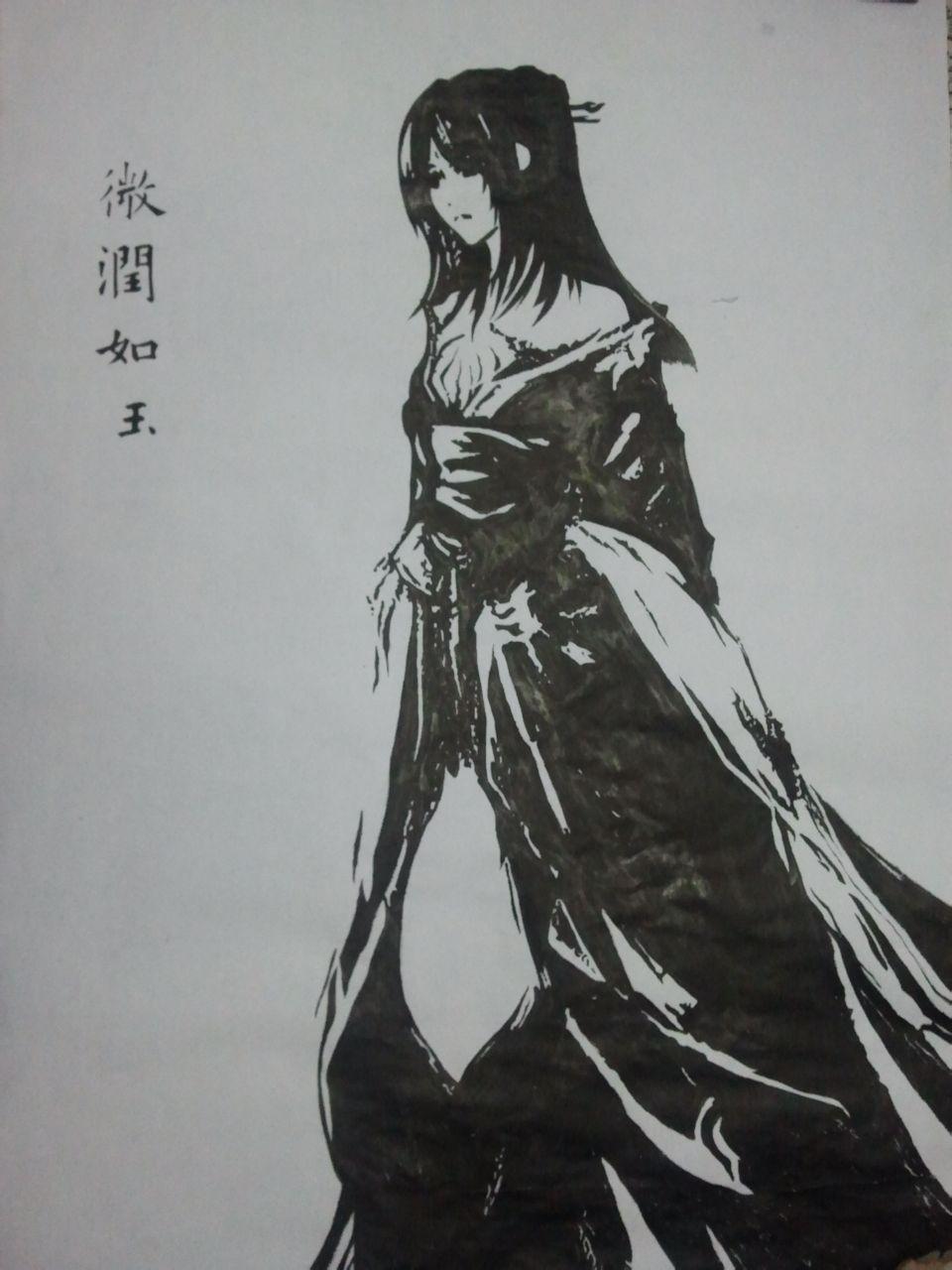 仙剑奇侠传4柳梦璃毛笔画图