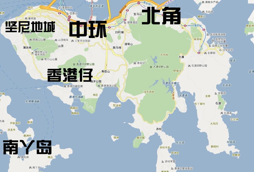 风雨如晦忆历史,香港何去何从?