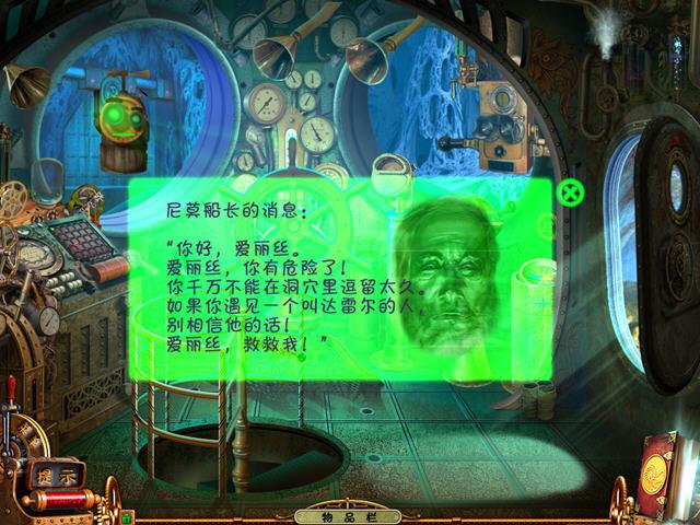 尼莫船长的秘密(海底两万里小说改编游戏)截图0