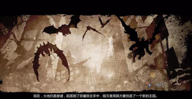 暗黑血统2游侠汉化补丁v4.0截图2