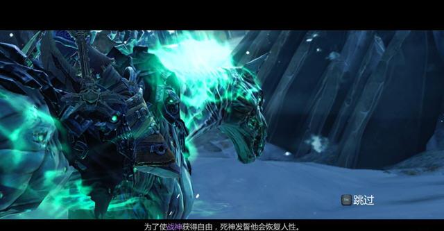 暗黑血统2游侠汉化补丁v4.0截图1