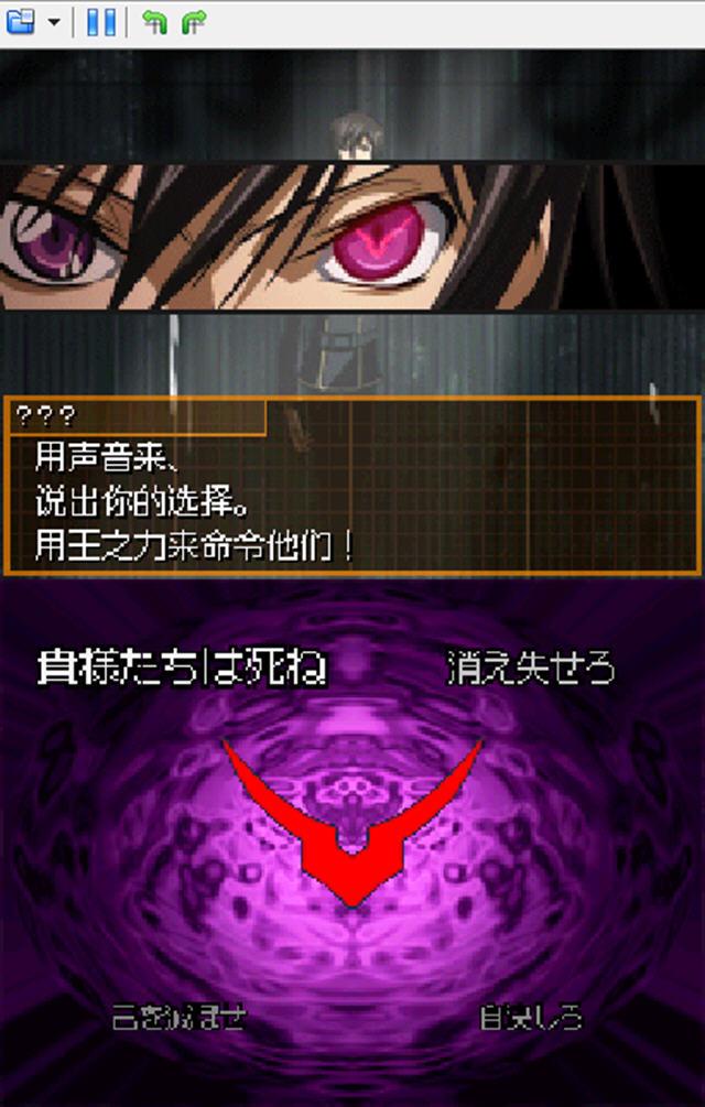 反叛的鲁鲁修(鲁鲁修同人机甲回合制游戏)截图0
