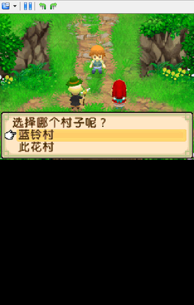 牧场物语双子村(全新3D画面农场模拟游戏)截图0