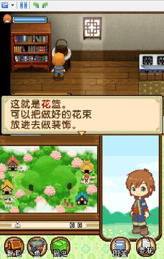 牧场物语双子村(全新3D画面农场模拟游戏)截图1