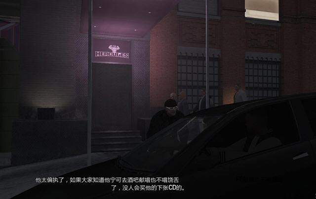 侠盗猎车4自由城之章汉化补丁v1.1