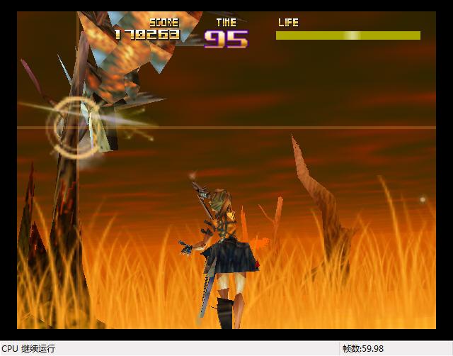 罪与罚n64(N64上的一代经典射击游戏)截图2
