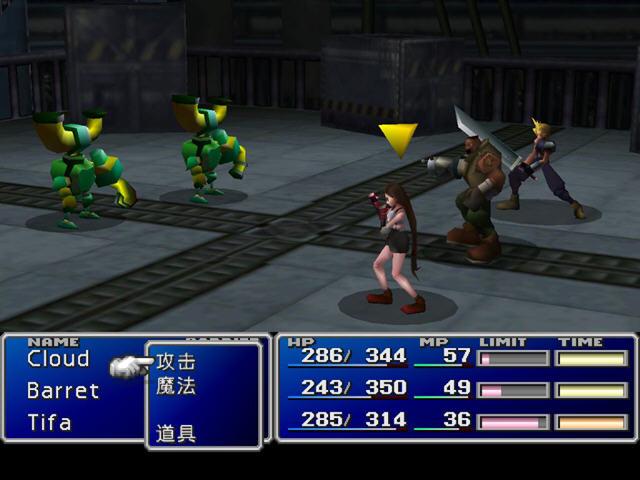 《最终幻想7重制版》游侠简体中文汉化补丁v2.0截图0