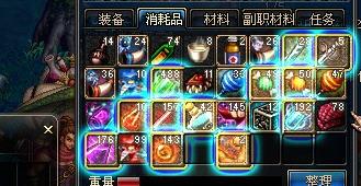 DNF七彩技能冷却补丁