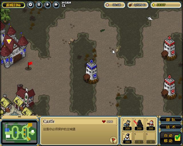 魔军屠城2无敌版这就是斯巴达截图1