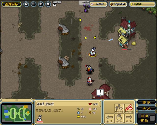 魔军屠城2无敌版这就是斯巴达截图2
