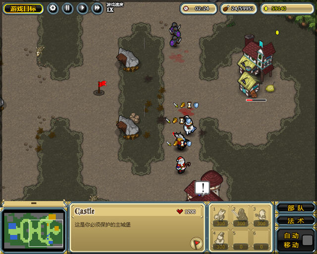魔军屠城2无敌版这就是斯巴达截图3