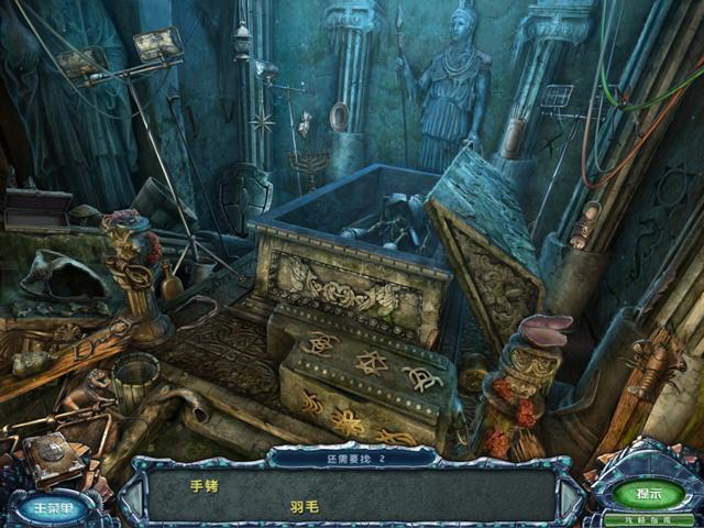 永恒的旅程:新亚特兰蒂斯失落海底的神秘世界截图3