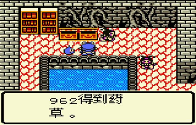 勇者斗恶龙怪兽仙境 DQ抓怪兽合成系列