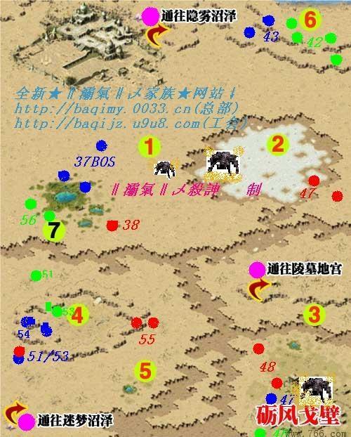 魔域boss地图分布大全