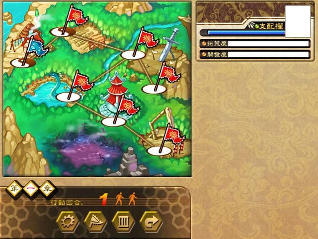 御界神纪:中原梦踊(轩辕黄帝神话的策略模拟游戏)截图0