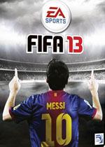 FIFA13正式版