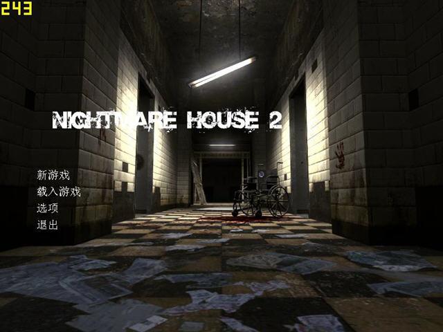 恶梦之屋2(半条命2引擎打造恐怖射击游戏)截图3