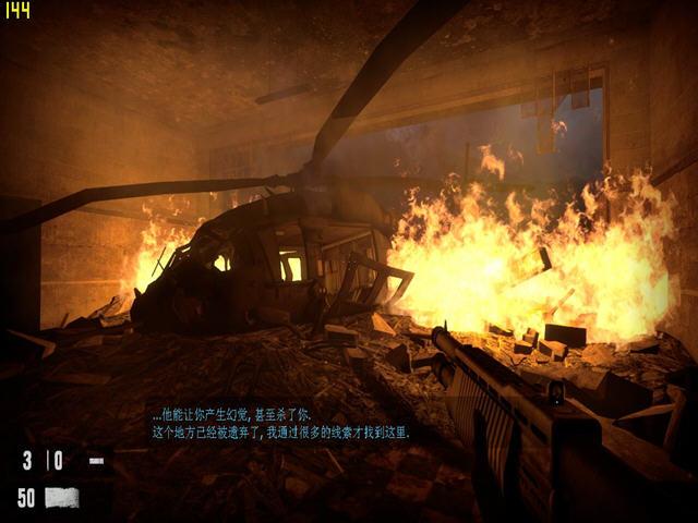 恶梦之屋2(半条命2引擎打造恐怖射击游戏)截图0
