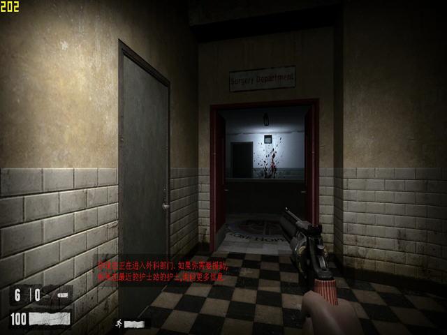 恶梦之屋2(半条命2引擎打造恐怖射击游戏)截图2