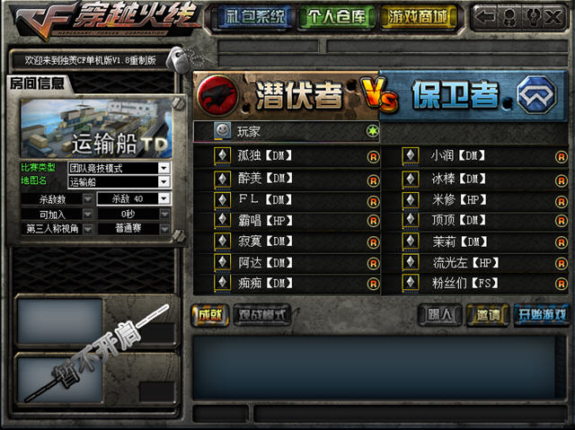 cf 我们战队名字叫 红颜 求高手设计个战队yy马甲格式.要好看的.图片
