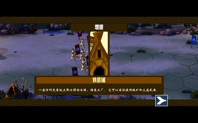 全面战争:将军(非常有特色的日本战国时代塔防游戏)截图1