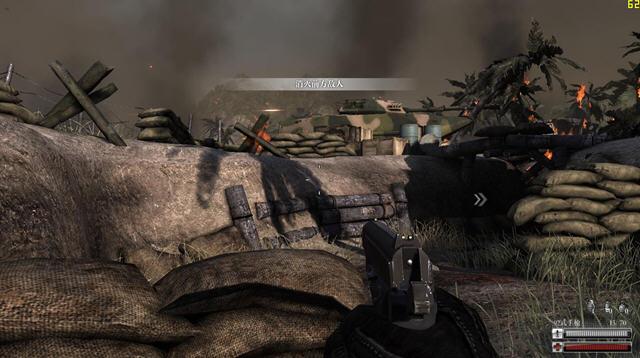 光荣使命民用版(中国首款军事游戏、体验真枪实弹的快感)截图4
